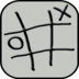 Tic tac toe - English